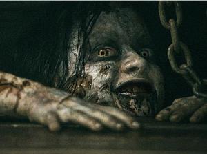 Evil Dead 2012